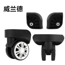 Pull Case Luggage Wheel Replacement set  Universal Travel Suitcase Parts ordinary  Accessories Wheel Replacement black Wheels