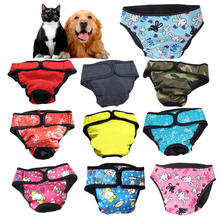 Pet Big Dog Underpants Waterproof Fabrics Female Panties Physiological Pants Diapers Washable Diaper Supplies