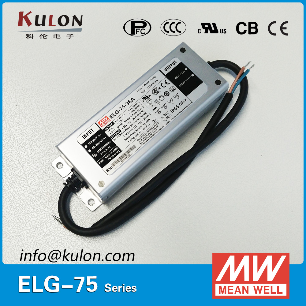 Original MEAN WELL ELG-75-C350A constant current adjustable LED driver 350mA 107-214V 75W PFC meanwell power supply 90w led driver dc40v 2 7a high power led driver for flood light street light ip65 constant current drive power supply