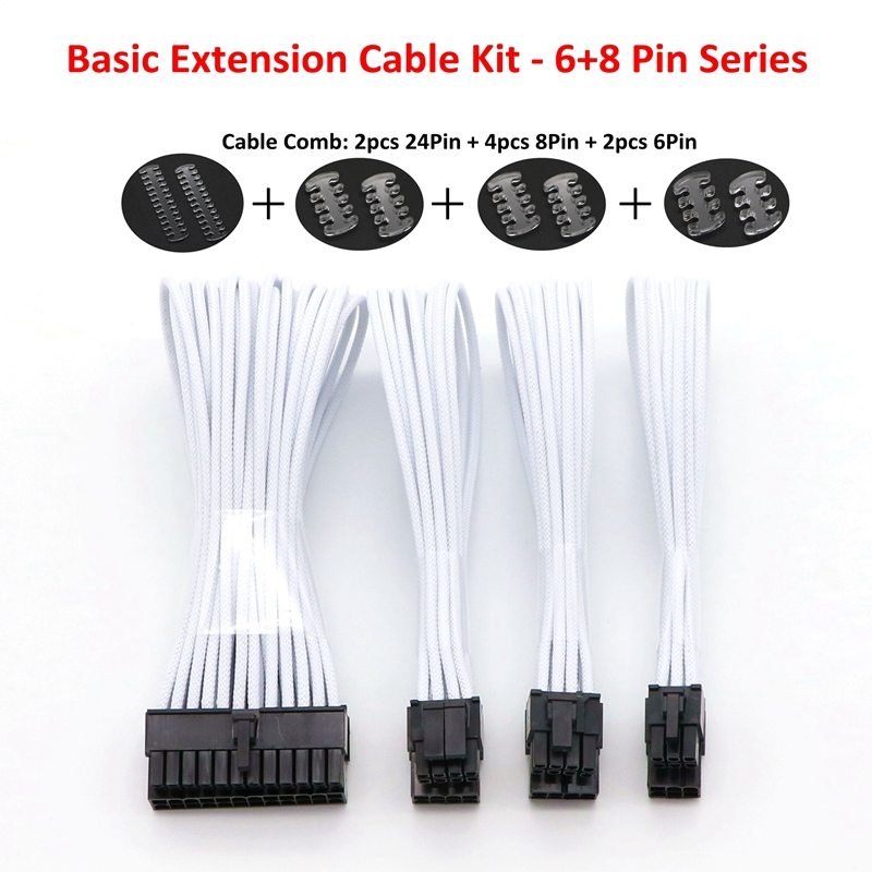 Basic Extension Cable Kit - 1pc ATX 24Pin, 1pc EPS 4+4Pin, 1pc PCI-E 6+2Pin, 1pc PCI-E 6Pin Power Extension Cable(China)