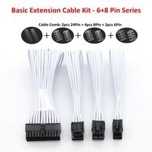 Kit de câble d'extension de base-1 pc ATX 24Pin, 1 pc EPS 4 + 4Pin, 1 pc PCI-E 6 + 2Pin, 1 pc PCI-E 6Pin câble d'extension d'alimentation(China)