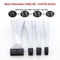 Kit de câble d'extension de base-1 pc ATX 24Pin, 1 pc EPS 4 + 4Pin, 1 pc PCI-E 6 + 2Pin, 1 pc PCI-E 6Pin câble d'extension d'alimentation