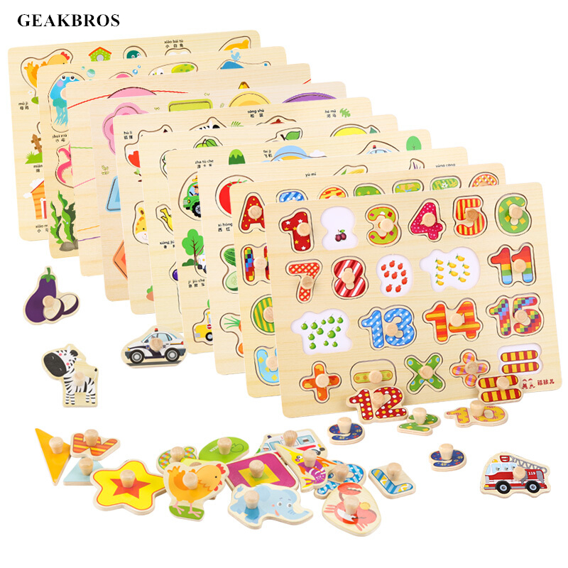 Wooden Puzzle Hand Grab Board Tangram Jigsaw Baby Montessori Toys Kids Cartoon Vegetables Fruit Number Animal Educational Toys