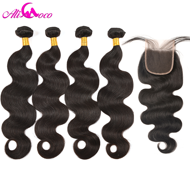 Ali Coco Brazilian Hair Body Wave 4 Bundles With Closure 100% Human Hair Bundles With Closure Lace Closure Hair Extension