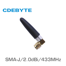 TX433-JW-5 433MHz SMA-J interface 50 Ohm impedance less than 1.5 SWR 2.0dBi gain high-quality omnidirectional antenna