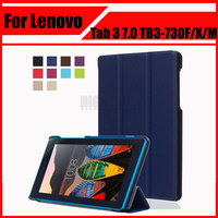 3in1 Magnet Pu Leather Cover Stand Case For Lenovo Tab 3 730F 730M 730X 7 TB3