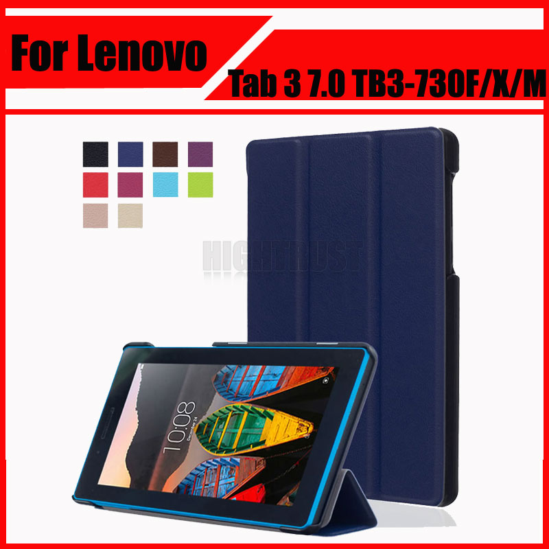 3in1 Magnet Pu Leather Cover Stand Case For Lenovo Tab 3 730F 730M 730X 7 TB3-730F TB3-730M TB3-730X Tablet PC + Gift ultra slim custer fold folio stand pu leather magnetic cover protective skin case for lenovo tab3 7 tb3 730m tb3 730f 7 tablet