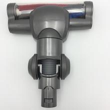 Моторизованный пол инструмент Электрический насадка для зубных щеток для Dyson DC45/DC47/DC49/DC52/DC58 DC59/DC62/DC63 щетка для пола вакуумный Запчасти