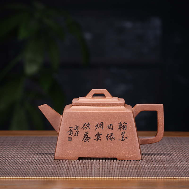 Be Nervous Yongxing Manual Rise Square Dark-red Enameled Pottery Teapot Teapot Wholesale Customized A Piece Of Generation HairBe Nervous Yongxing Manual Rise Square Dark-red Enameled Pottery Teapot Teapot Wholesale Customized A Piece Of Generation Hair