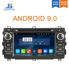 JDASTON 2 DIN Android 9.0 Car DVD Player Per Toyota Auris 2013 2014 2015 Octa Core 4G + 32G Autoradio Multimedia GPS Audio Stereo