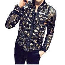 Gold Black Summer Jacket Men Bomber Print Jacket Men Fashion Prom Club  Party Sunscreen Jacket Transparent See Thought Jacket 5xl ff75b5ca9