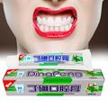 Traditional Chinese Medicine DB Oral Whitening Toothpaste 55g Mouth Ulcer Oral Hygiene