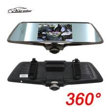 Karadar 360 градусов Панорама Видеорегистраторы для автомобилей Камера Ночное видение парковка Мониторы 1080 P зеркало заднего вида