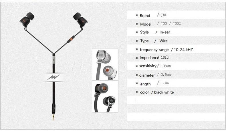 New Original JBL J33a Fashion Best Bass Stereo Earphone New  JBL J33a Fashion Best Bass Stereo Earphone HTB1nqzOPpXXXXbgXXXXq6xXFXXXi