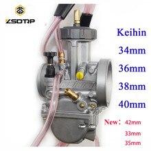 Высокое качество zsdtrp 34 36 38 40 42 мм PWK карбюратор Keihin carburador Универсальный 2 т 4 т двигателя мотоцикла самокат utv ATV