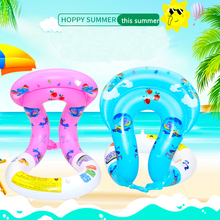 1PCS Children U Shape Swimming Ring Inflatable Floating Swim Rings Water Pool Toys Laps Float Circle Vest