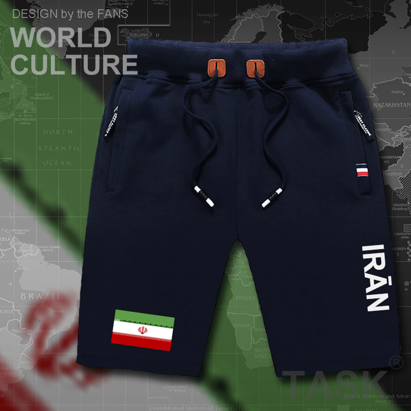 Iran Islamic mens shorts beach new mens board shorts flag workout zipper pocket sweat bodybuilding 2017 cotton brand IR tops