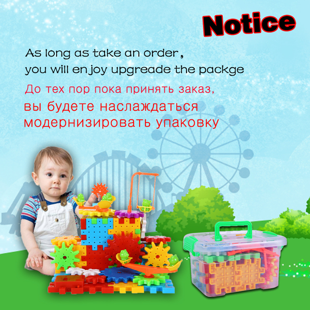 81 Pieces Electric Gears 3D Puzzle Building Kits Plastic Funny Bricks Educational Toys For Kids Toys For Children Christmas Gift
