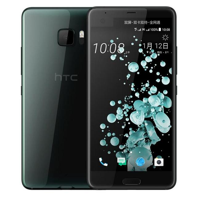 "2017 New Original HTC U Ultra 4G LTE Mobile Phone Octa Core 4G RAM 64GB ROM 5.7"" 2560x1440 Pixel 16.0MP 3000mAh Android 7.0"