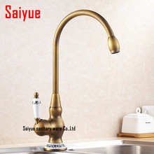 Home Improvement Accesories Antique Brass Kitchen Faucet Swivel Bathroom Basin Sink Mixer Tap Crane with ceraimic handle