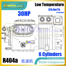 30HP low temperature semi-hermetic reciprocating compressors are installed in marine chiller and freezer unit, replacing 6G30.(Y