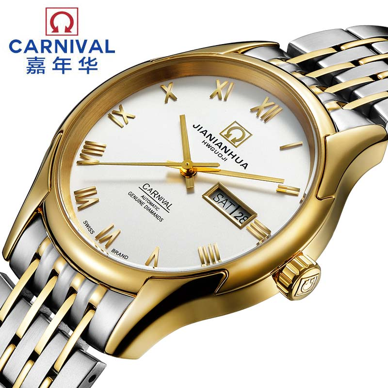 2017 Top Fashion Carnival Commercial Watch Fully-automatic Mechanical Male Waterproof Belt Fashion Mens Stainless Steel Gold hero 3168 metal fountain pen
