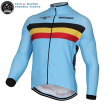 الشتاء الحراري الصوف أو رقيقة جديد 2017 الكلاسيكي بلجيكا البلجيكي الفريق طويلة الموالية الدراجات جيرسي/الدراجات الملابس jiashuo