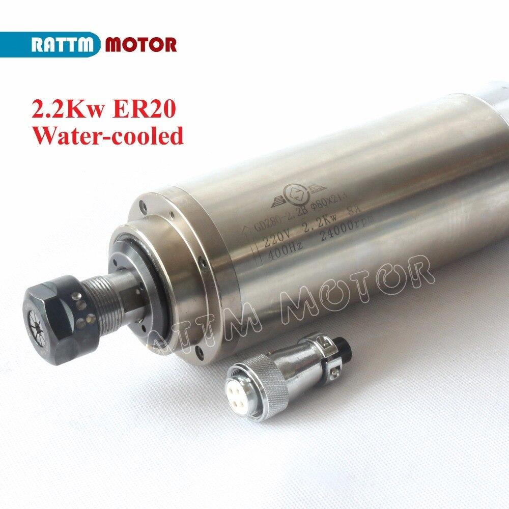 все цены на EU/RU ship&Free VAT!! 2.2KW Water-cooled spindle motor ER20 8A ENGRAVING MILLING GRIND 80x213mm for CNC router milling machine