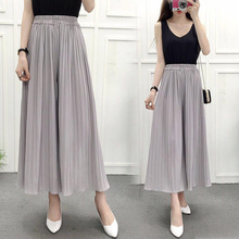 2019 Newly Fashion Droppshiping Ladies Wide Leg Trousers Solid Color Thin Loose Casual Pants for Summer BFJ55