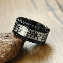 Мужское кольцо с крестом 11 мм из нержавеющей стали