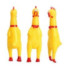 Горячая 16 см Желтая резиновая кричащая курица собака игрушка Щенок жевательный писк вентиляционные игрушки