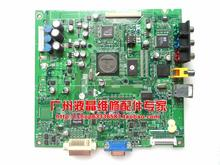 Free shipping L2335 driver board 3138103 5842.1 Motherboard