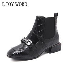 E TOY WORD 2018 Women Boots Patent Leather Autumn Winter Ankle Boots Woman Square toe Thick heel Chelsea boots Plush Women Shoes knsvvli new patchwork patent leather stretch boots woman squaer toe low heel martin boots strange style heel ankle boots women