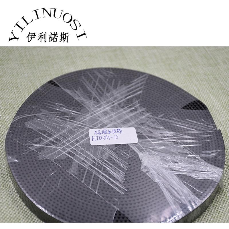X-Axis 10 Meters 10-MTD3-10000 Timing Belt for Infiniti / Challenger Xaar Printhead Inkjet Printers (Width: 16.9mm) motor belt for infiniti x