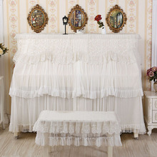 1PCS High-grade Lace Embroidery Polyester Fabric Art European Dust Covers Piano Double And Single Stool 3 Styles Piano Set