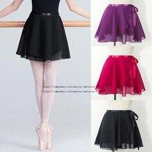 Балетная танцевальная юбка для взрослых и детей, шифоновое однотонное трико с цветочным принтом для занятий танцами, женское балетное танцевальное платье