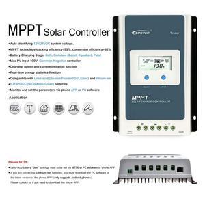 Image 2 - EPEVER 10A 20A 30A 40A MPPT שמש מטען Controller 12 V/24 V אוטומטי מרחוק מטר MT50 Fit עבור ליתיום סוללה שלילי קרקע LCD