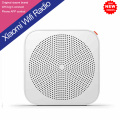 2016 New Arrivel Free Shipping100% Original Xiaomi built in speaker portable timer app control WIFI 2.4G b/g/n internet radio