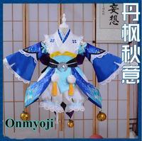 2018 горячие аниме заклинатель Хотару Kei R карты дан клен осень платье кимоно Косплэй костюм Бесплатная доставка