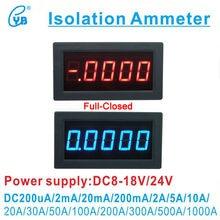 YB5145BI Isolamento DC Amperímetro Digital LED Medidor de Painel Amp Medidor de Corrente 200uA Ampere Tester 5 dígitos 200mA 10A 30A 50A 100A 500A