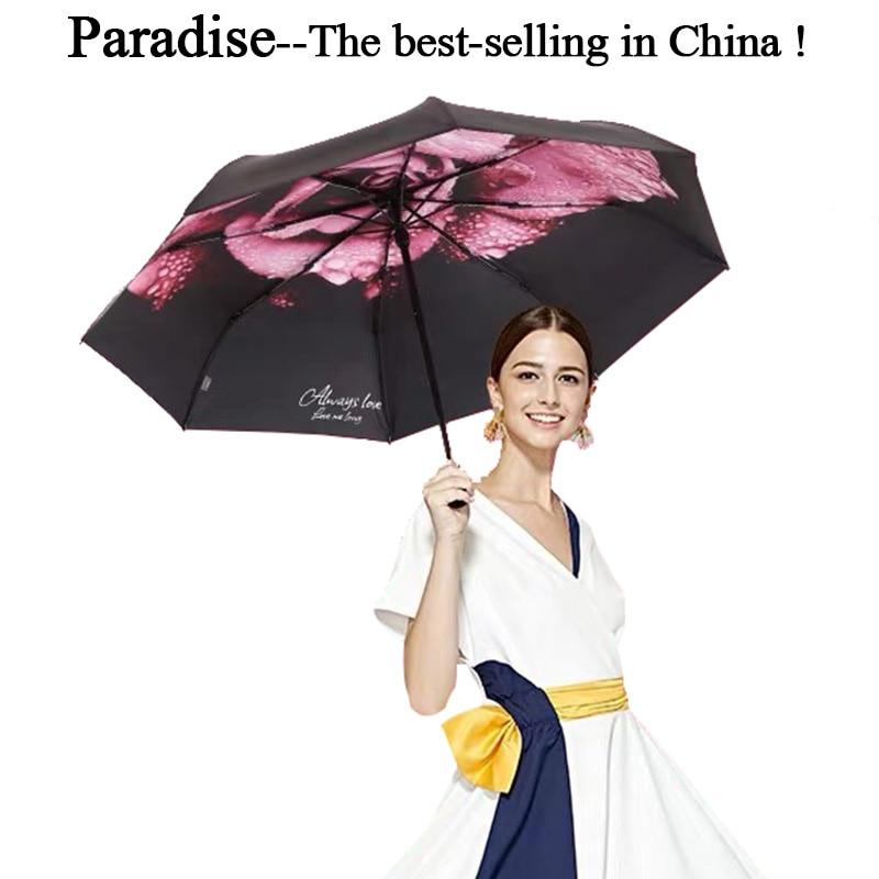 Color : A Sun Umbrella Ultralight Anti-UV Female Sun Umbrella fold Umbrella Dual Umbrella Portable