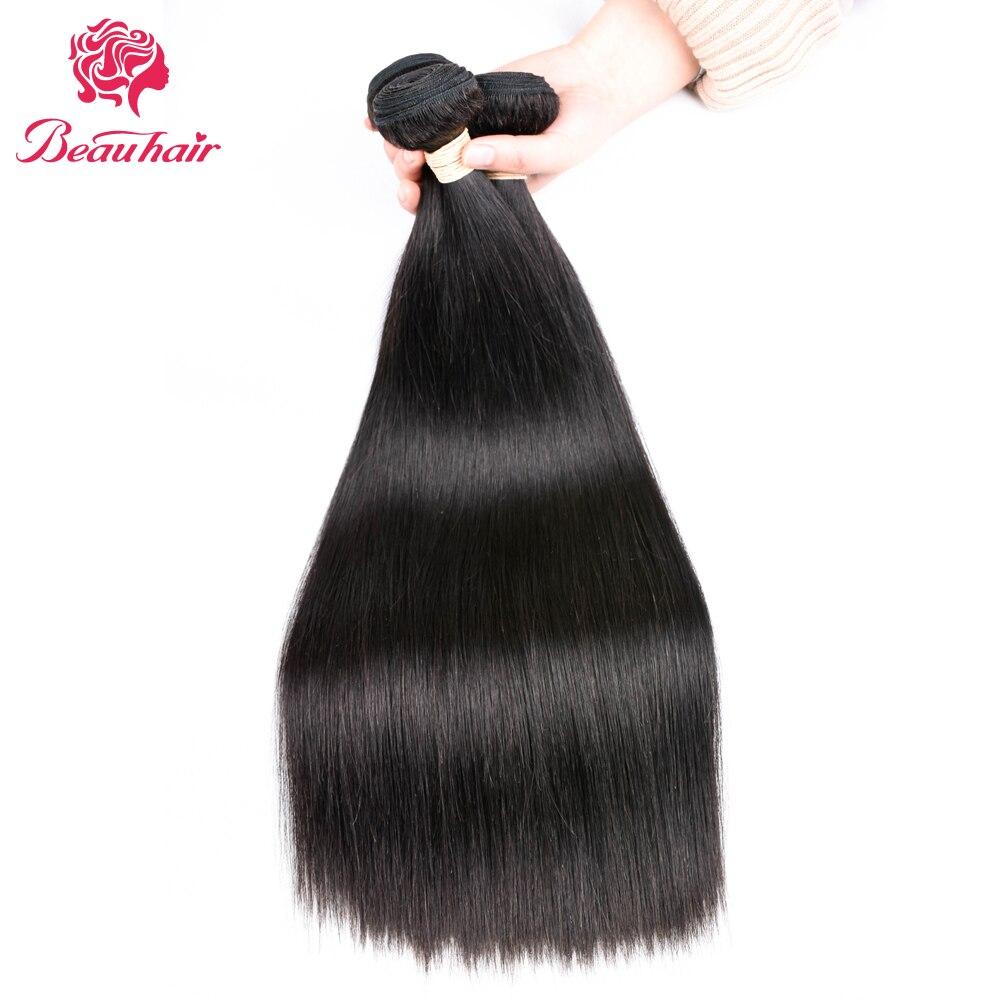 Beau волосы перуанский прямые человеческие волосы 2 шт. пучки волос плетение 8-28 дюймов естественный цвет бесплатная доставка не человеческих ...