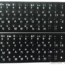 Испанский(ES)(Espanol) арабский и английский фарси Turkish_Q русский французский и арибический итальянский Тайский Клавиатура наклейки алфавит XT0358-N