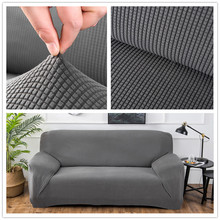 Pure color thick sofa cover all-inclusive universal Royal fabric general elastic vintage