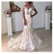 Свадебное платье цвета шампанского с юбкой годе открытой спиной