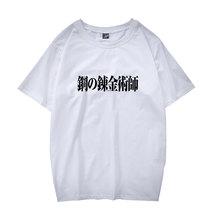 Fullmetal Alchemist T-Shirt #9
