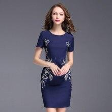 Лето новая Женская Вышивка для похудения короткий рукав для похудения круглый воротник и сумка ягодицы платье