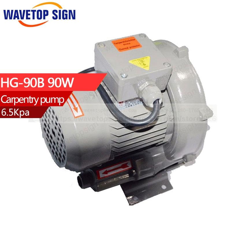 HG-90B 90W Special aluminum industrial vacuum  high pressure vacuum swirling vortex blower / carpentry pump / pond aerator