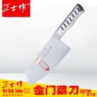 YAMY&CK Promotions Kinmen kitchen knive stainless steel cooking tools slicing knife cutting tool suitable for female cleaver use