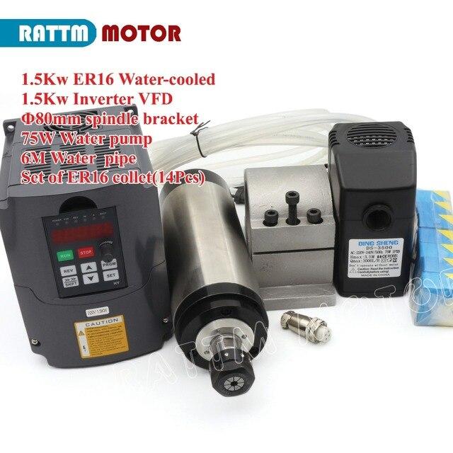 RU/ UA/ EU Ship!1.5KW 220V ER16 Water Cooling Spindle Motor 4 Bearing &1.5kw Interver&ER16 collet & 80mm Clamp& Water Pump pipe